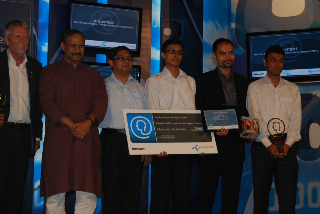 GP and Microsoft are awarding Nascenia