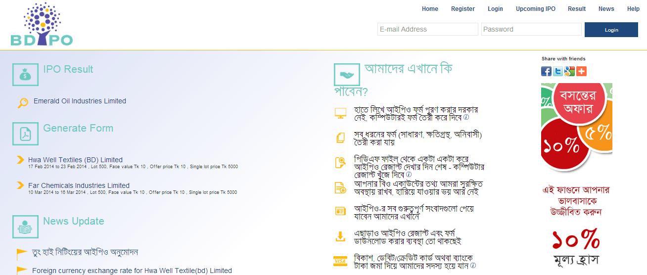 bdipo.com