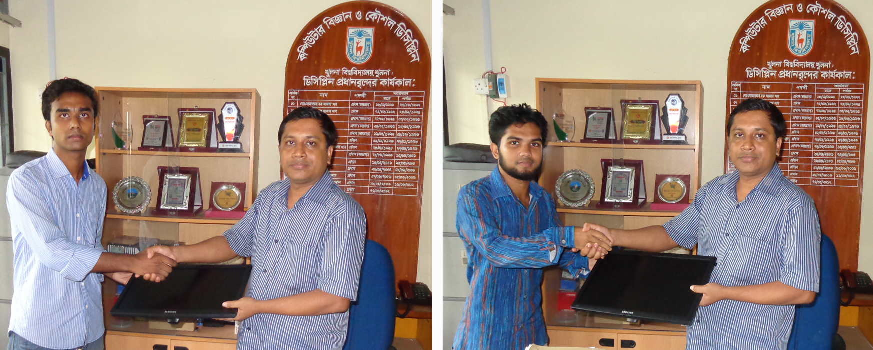 Khulna University students receiving PC (as scholarship) from Nascenia
